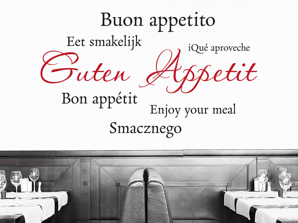 zweifarbiges Wandtattoo Guten Appetit in mehreren Sprachen