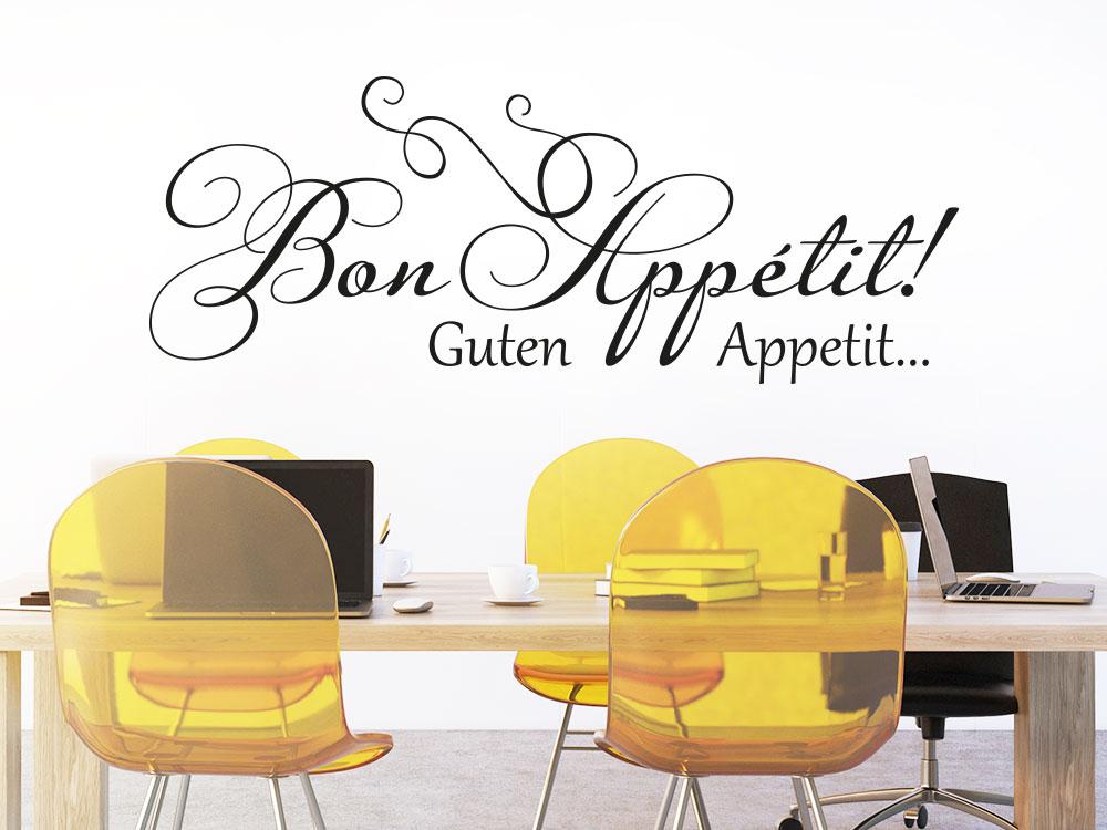 Wandtattoo verschnörkeltes Bon appétit -Guten Appetit helle Wand